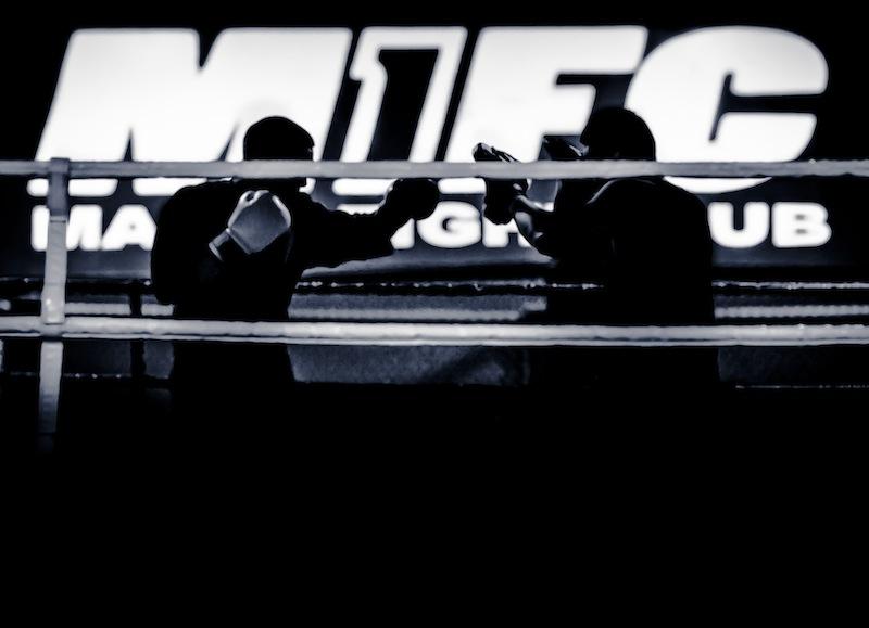 MMA Boxing Muay Thai Joondaup
