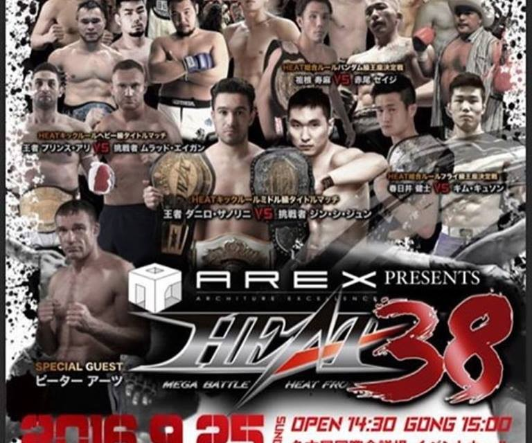 PERTH MMA